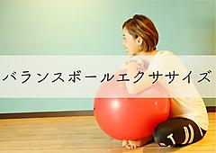 脂肪燃焼&筋力UP!!