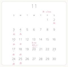 11月スケジュール